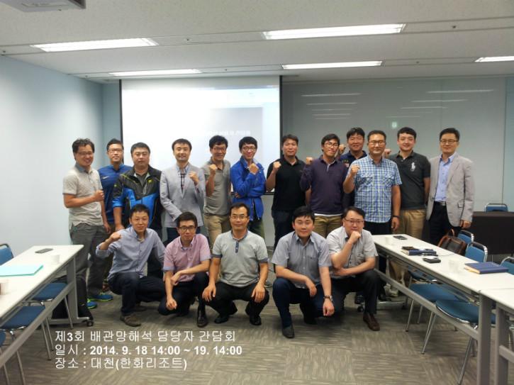 2014_참석자 사진.jpg